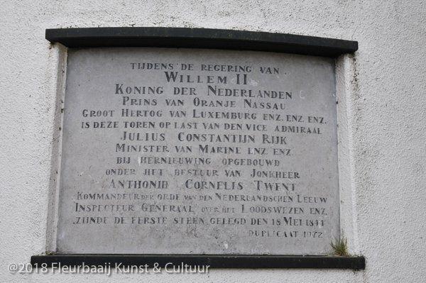 Stichtingssteen Vuurtoren 1844